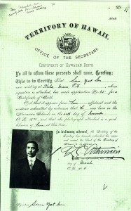 Fake Certificate of Hawaiian Birth