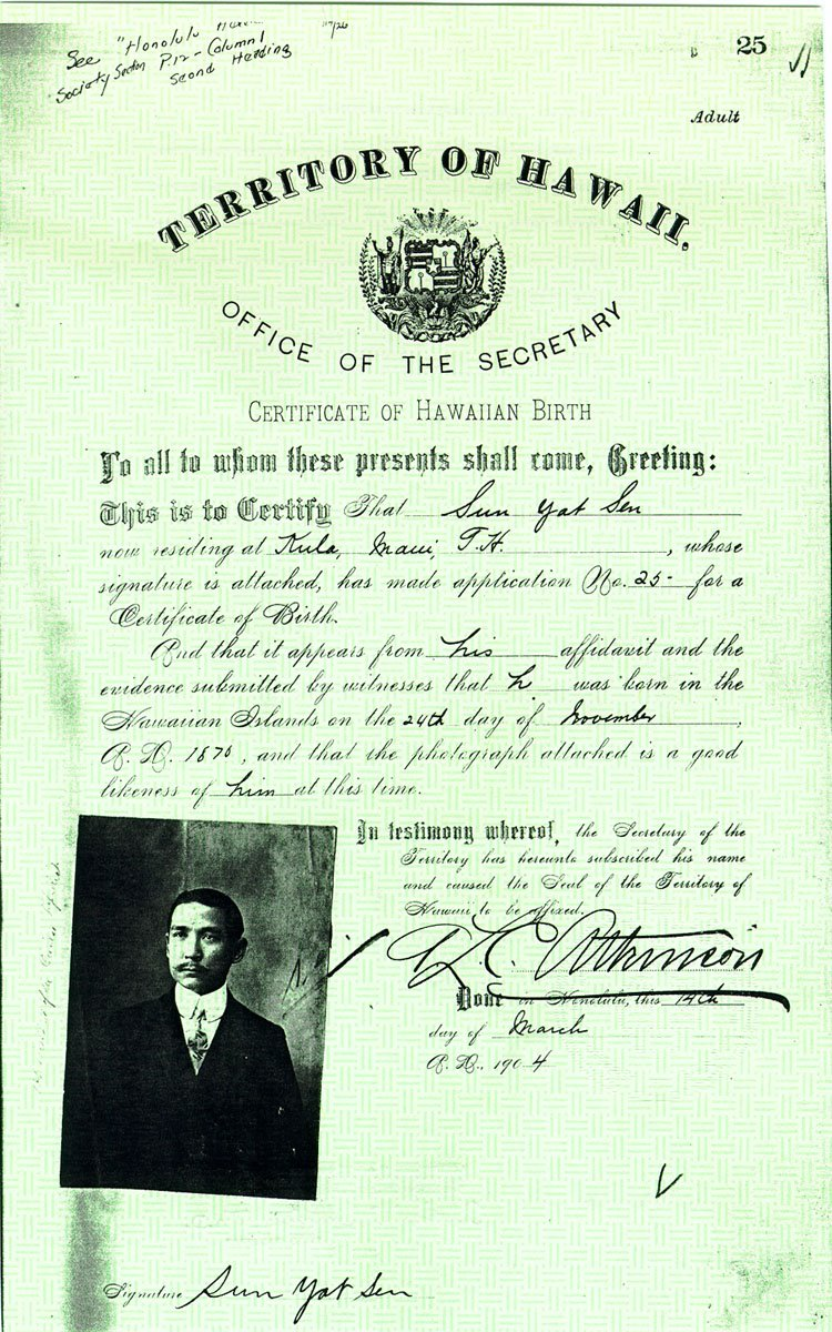 Barack obamas birth certificate doesnt really say he was born in certificate of hawaiian birth aiddatafo Choice Image
