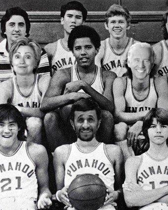 basketball-photoshopped