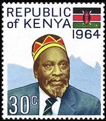 1964 Kenyan Stamp