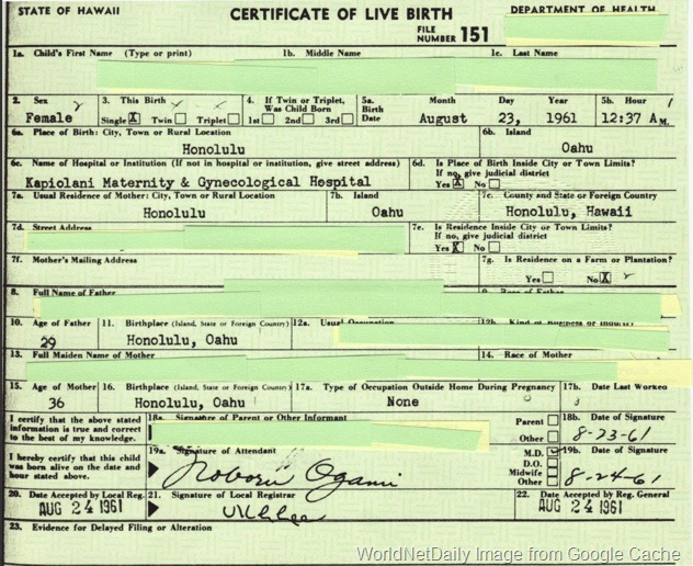 New hawaiian certificate explodes birther theories obama 090811authenticbc yadclub Choice Image
