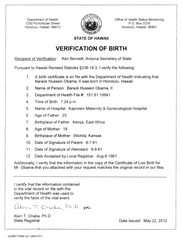 Verification of Birth for Arizona