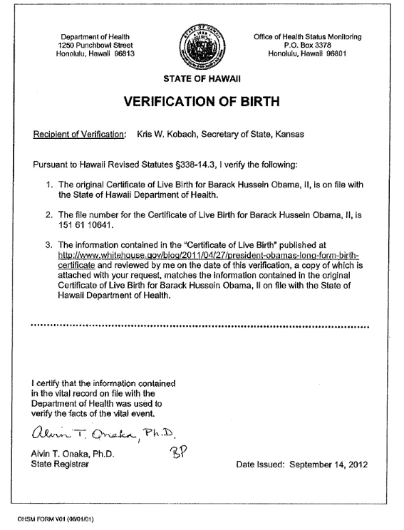Verification of Birth for Kansas